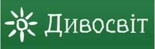 """Громадська Організація """"Дивосвіт"""""""
