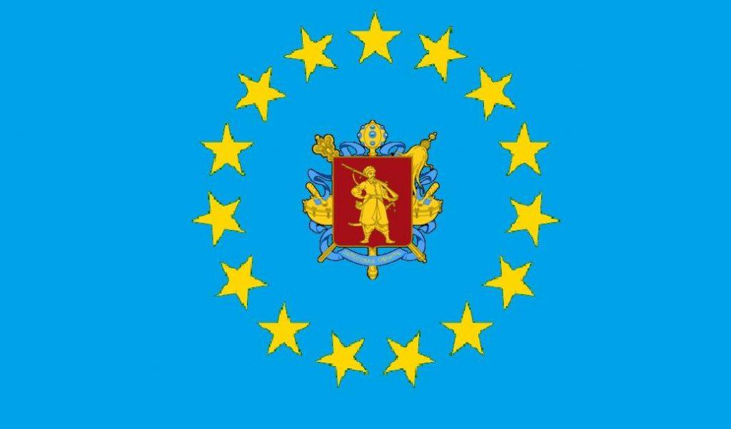 Асоціація національних меншин Запорізької області