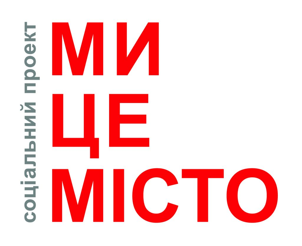 МЭГ_лого