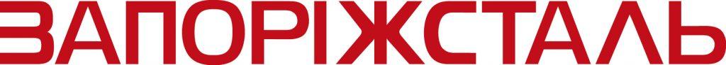 Запоріжсталь лого