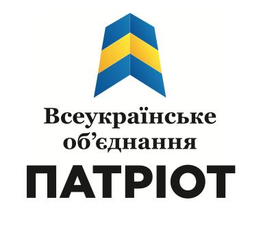 ГО «Всеукраїнське об'єднання «Патріот»
