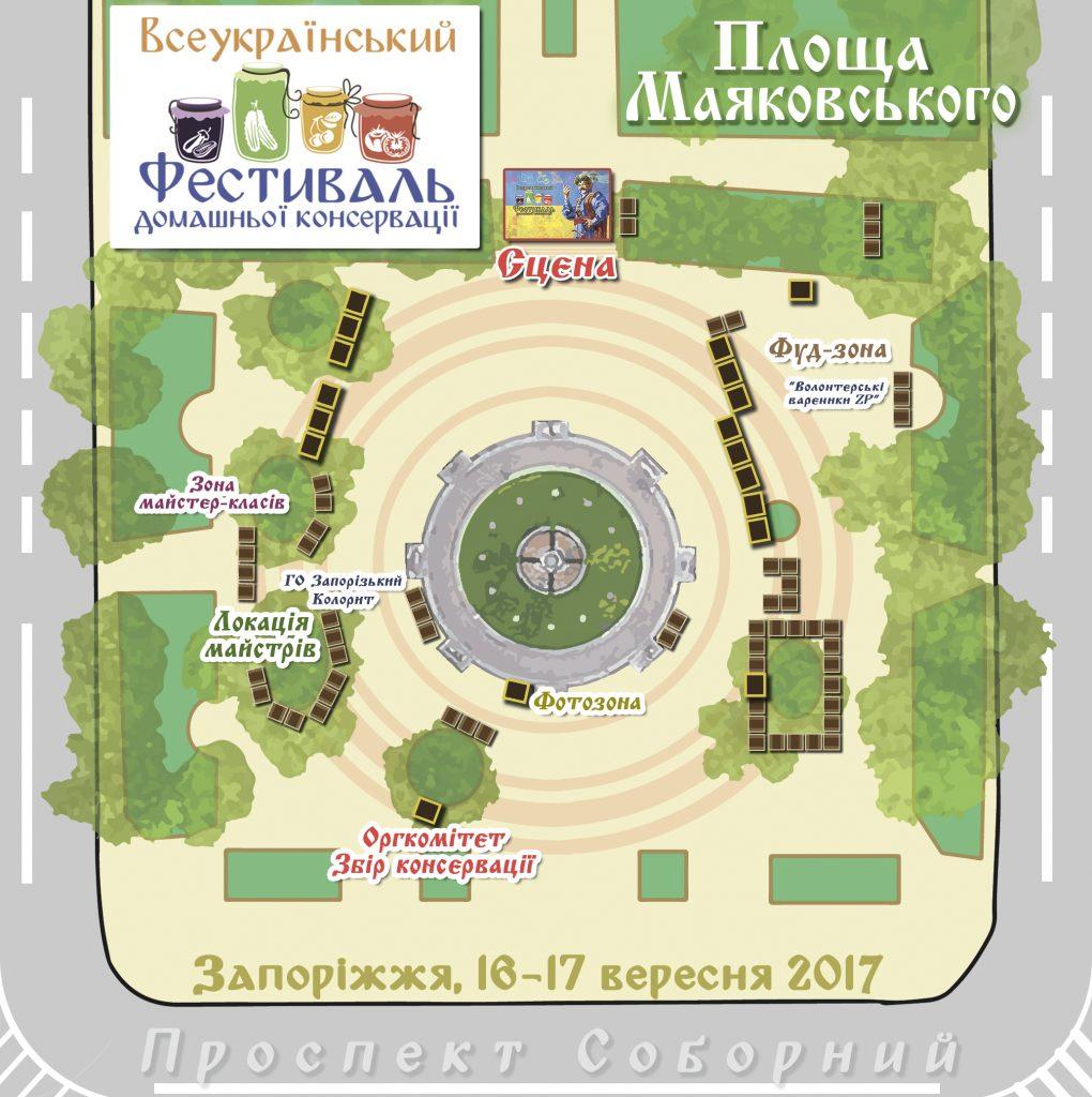 Карта локацій Третього Всеукраїнського Фестивалю домашньої консервації 2017