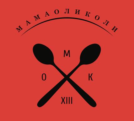 Mamaolikoli: Варенье и джемы по авторским рецептам нашей мамы.