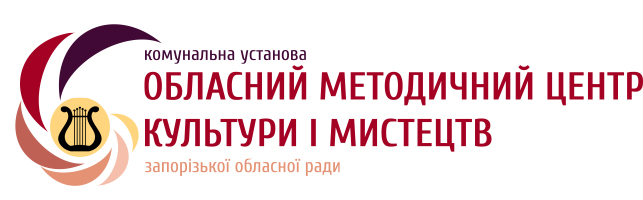 КУ «Обласний методичний центр культури і мистецтв»