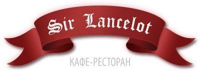 Кафе-Ресторан Sir Lancelot
