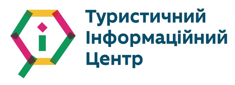 Туристичний інформаційний центр Запоріжжя
